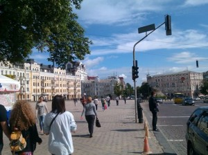 Walking through Kiev…
