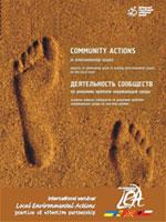 Діяльність громад по вирішенню проблем навколишнього середовища